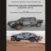 Toyota_Hilux_Title_page.jpg